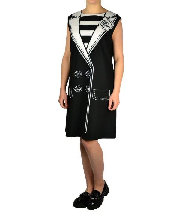 Платье Boutique Moschino с оригинальным принтом