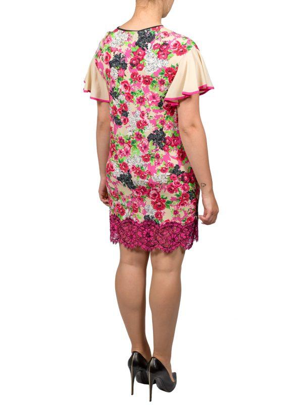 Платье VDP бежевое с разноцветными цветами