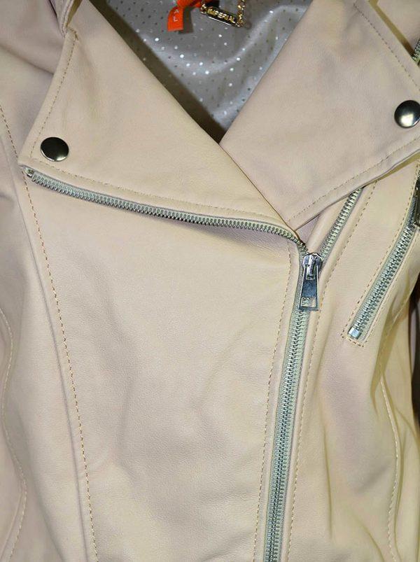 Куртка Imperial кожаная с косым замком и с ремешками по бокам