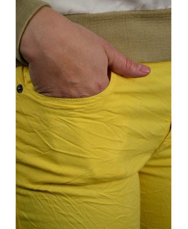 Брюки Amy Gee желтые