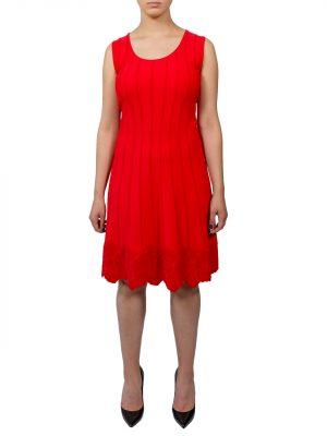 Платье D. Еxterior коралловое