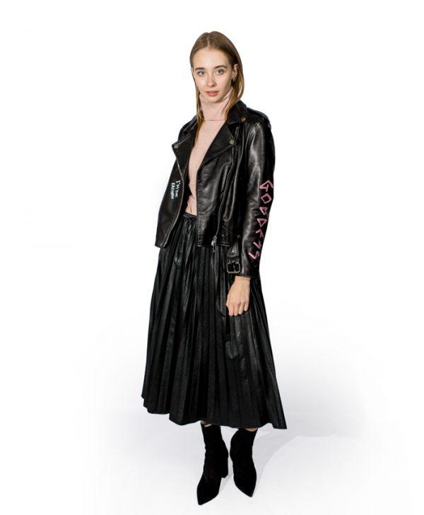 Куртка Imperial кожаная