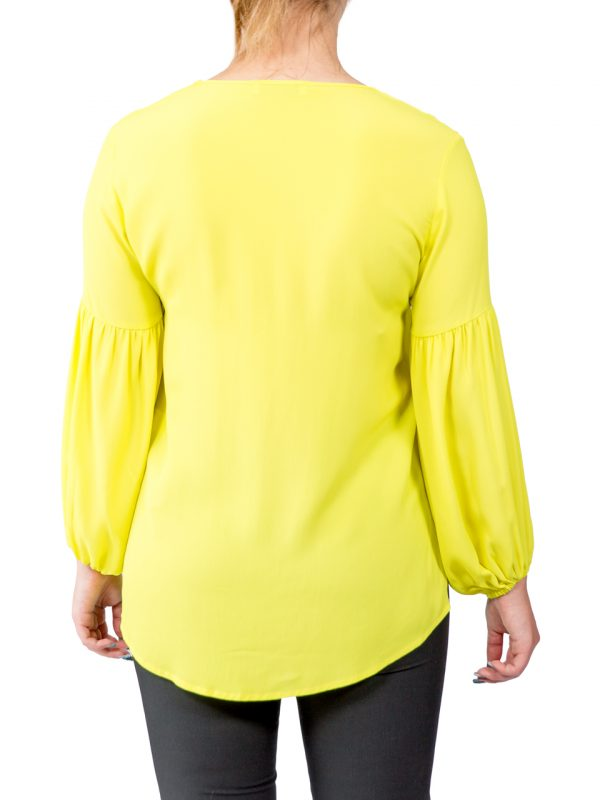 Блуза Beatrice желтая