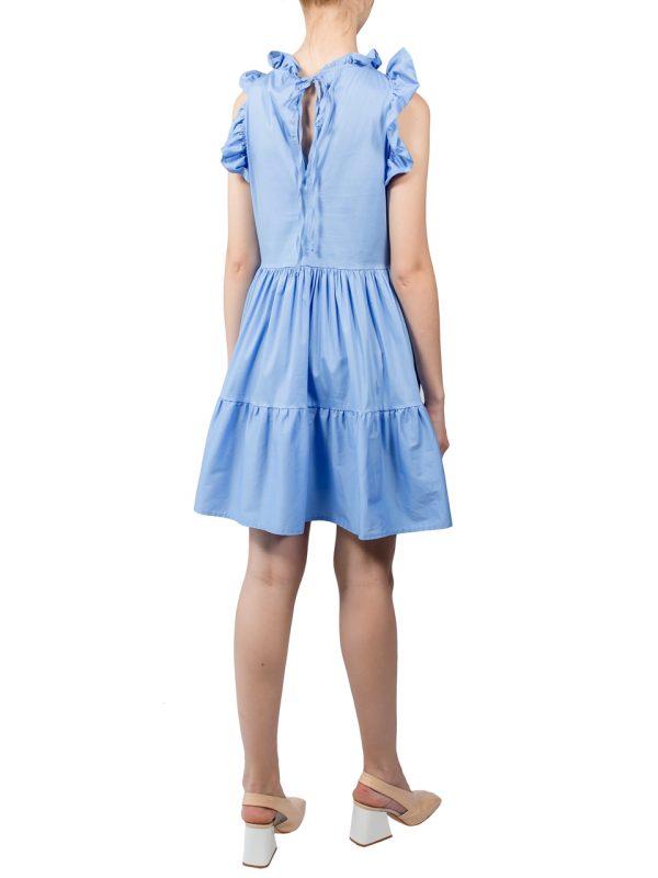 Платье Imperial голубое свободного кроя
