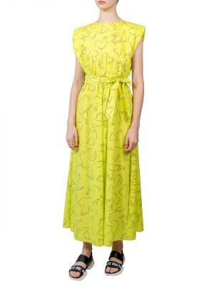 Платье Lumina лимонное с подплечниками