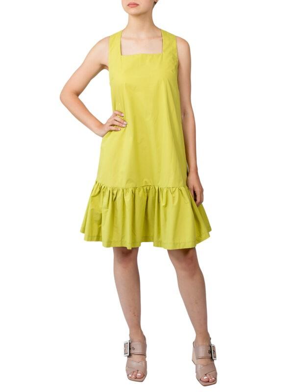 Платье Imperial оливковое