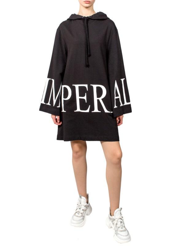 Платье Imperial черное спортивное